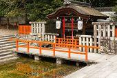 Scenery of shimogamo-jinja with nobody in Kyoto, Japan, Asia.