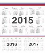 Vector Circle Russian Calendars 2015, 2016, 2017
