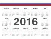 Vector Circle Russian Calendar 2016