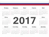 Vector Circle Russian Calendar 2017