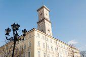 Lviv City Hall