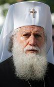 Bulgarian Patriarch Neophyte Portrait