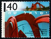 Postage Stamp Israel 1995 Stabile, Sculpture By Alexander Calder