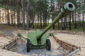 Artillery gun in Belarus from World War II
