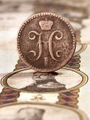 Worn Coin of Russian Empire