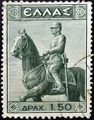 GREECE - CIRCA 1938: A stamp printed in Greece shows King Constantine I of Greece circa 1938