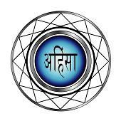 Ahimsa Symbol