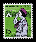 Japan stamp 1970