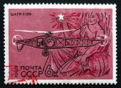 Postage Stamp Russia 1969 Tsagi 1-ea, Helicopter