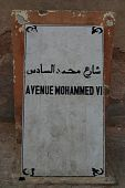 Street Sign In Meknes poster