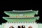 Korean palace at night