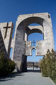 picture of armenia  - Gate of Saint Gregory of Holy Etchmiadzin monastery - JPG