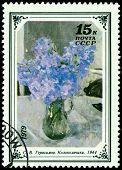 Vintage  Postage Stamp.  Gerasimov. Campanulas.