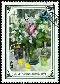 Vintage  Postage Stamp.  Korovin. Lilac.