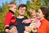 image of family fun  - family with children - JPG