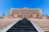 Emirates Palace In Uae