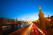 Embankment of the Moskva River near Kremlin in the evening