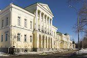 Rastorguyev-kharitonov Palace In Yekaterinburg, Russia