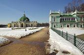 Kuskovo Estate, Moscow