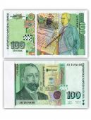 100 Bulgarian Levs