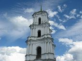 picture of deacon  - Beautiful church on a background of the blue sky in Kozeletz town - JPG