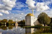 Turkish Bath And Chesme Column In Catherine Park At Tsarskoye Selo (pushkin), St. Petersburg, Russia