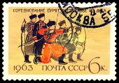 Vintage  Postage Stamp.  Burjat Archery.