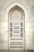 Closeup Grand Sultan Qaboos Mosque