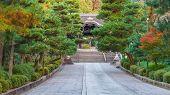 Otani Mausoleum in Kyoto Japan