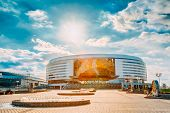 Minsk Arena In Belarus. Ice Hockey Stadium. Venue For 2014 World Championship Iihf.