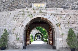stock photo of gate  - Zhonghua Gate  - JPG