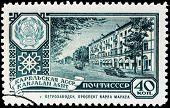 Petrozavodsk Stamp