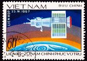Postage Stamp Showing Soyuz 1 Space Craft Earth