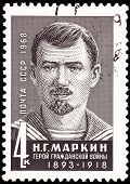 Canceled Soviet Postage Stamp N. G. Markin Sailor Communist Hero