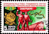 Russia Post Stamp Celebration Baikal-amur Railway Construction