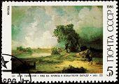 Soviet Russia Postage Stamp Alexei Savrasov Field, River, Clouds