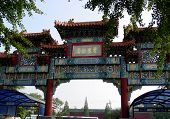 China Yonghegong Temple Painted Dragon Entrance Gate