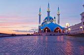 Kul Sharif Mosque In Kazan Kremlin At Sunset. Russia.