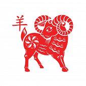 Goat papercut of 2015 Lunar year symbol
