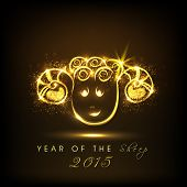 Year of the sheep 2015, New year celebrations greeting card design with golden sheep face on brown background.