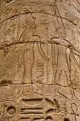 Ancient hieroglyphs on wall, Temple of Karnak,