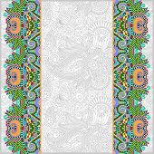 ornamental background with flower ribbon, stripe pattern, greeti