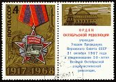 Order Of October Revolution On Post Stamp