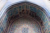 Arch Of  Madrasah Madrasa Of Ulugh Beg