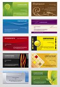 Collections backgrounds templates  for business cards  7