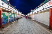 Nakamise Shopping Street in Tokyo