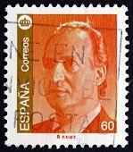 Postage Stamp Spain 1995 King Juan Carlos Of Spain