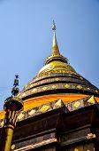 The Pagoda Of Wat Prathat Lampang Luang
