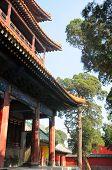 Confucius Temple Buildings
