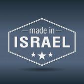 Made In Israel Hexagonal White Vintage Label
